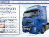 UNI Logistics v1